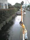 2005_07_25_ogawa