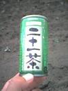 2005_09_03_21_cha