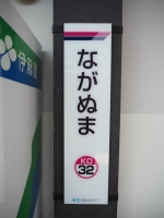 P8110046